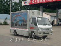 Chengliwei CLW5030XXCB4 propaganda van
