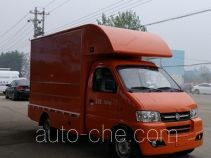 Chengliwei CLW5032XSHBEV electric mobile shop