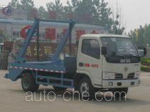 Chengliwei CLW5040BZL3 skip loader truck