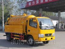 Chengliwei CLW5040GQW5 sewer flusher and suction truck