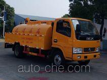 程力威牌CLW5040GQX5型清洗车
