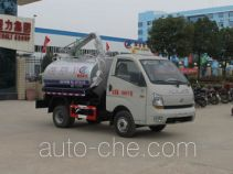 Chengliwei CLW5040GXEB4 suction truck