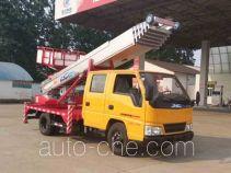 程力威牌CLW5040TBAJ5型搬家作业车