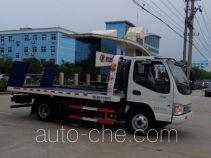 Chengliwei CLW5040TQZH5 wrecker