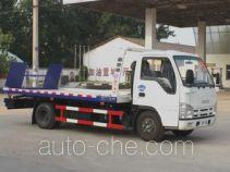 Chengliwei CLW5042TQZQ5 wrecker