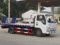 Chengliwei CLW5040TQZQ4 wrecker