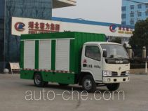 Chengliwei CLW5040TWC4 sewage treatment vehicle