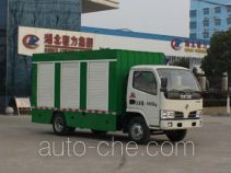 程力威牌CLW5040TWC4型污水处理车