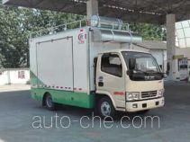Chengliwei CLW5040XCCE5 мобильный пункт общественного питания
