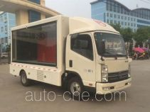 Chengliwei CLW5040XXCK5 агитмобиль