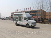 Chengliwei CLW5040XXCN4 propaganda van