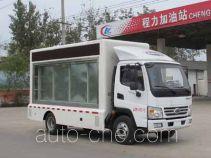 Chengliwei CLW5040XXCQR propaganda van