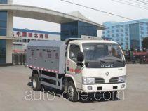 程力威牌CLW5040ZLJ4型自卸式垃圾车