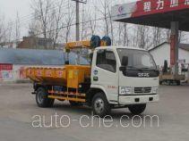 程力威牌CLW5041TQY5型清淤车