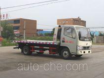 Chengliwei CLW5041TQZ5 wrecker