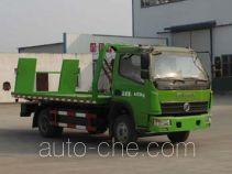 程力威牌CLW5041TQZT4型清障车