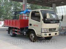 程力威牌CLW5043TQY5型清淤车