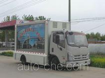 Chengliwei CLW5045XXC5 propaganda van
