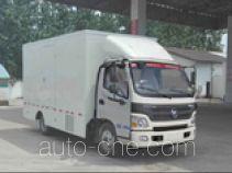 Chengliwei CLW5047XXCB5 propaganda van