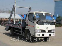 Chengliwei CLW5050BZL3 skip loader truck
