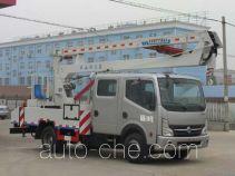 程力威牌CLW5050JGKZ4型高空作业车