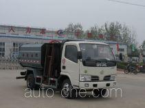 程力威牌CLW5050ZZZ3型自装卸式垃圾车