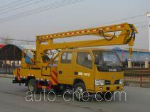 程力威牌CLW5051JGKZ4型高空作业车