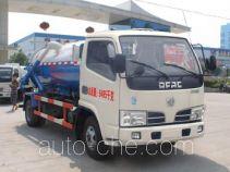 Chengliwei CLW5060GXW3 sewage suction truck