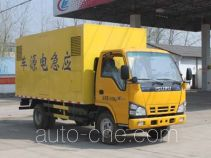 Chengliwei CLW5060XDYQ4 power supply truck