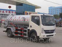 程力威牌CLW5070GXW4型吸污车
