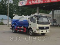 Chengliwei CLW5070GXWE5NG sewage suction truck