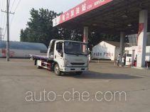 Chengliwei CLW5070TQZN5 wrecker