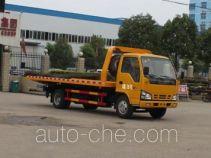 Chengliwei CLW5070TQZQ4 wrecker