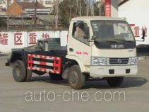 Chengliwei CLW5070ZXXD5 detachable body garbage truck
