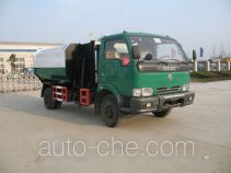 程力威牌CLW5070ZZZ型自装卸式垃圾车