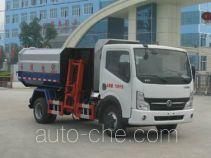 程力威牌CLW5070ZZZ4型自装卸式垃圾车
