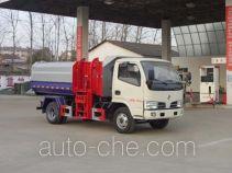 程力威牌CLW5070ZZZT5型自装卸式垃圾车