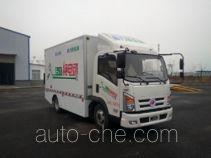 Chengliwei CLW5071XXYBEV электрический автофургон