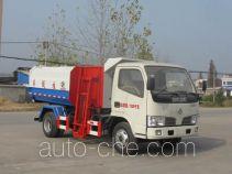 程力威牌CLW5071ZZZ4型自装卸式垃圾车