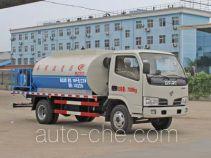 程力威牌CLW5072GLQ4型沥青洒布车