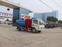 程力威牌CLW5072ZZZ4型自装卸式垃圾车