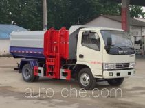 Chengliwei self-loading garbage truck