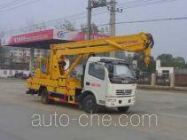 程力威牌CLW5080JGKE5型高空作业车