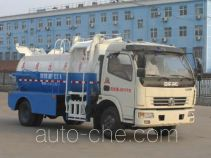 Chengliwei CLW5080TCA4 food waste truck