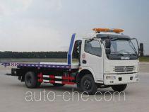 程力威牌CLW5080TQZ4型清障车