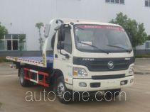 Chengliwei CLW5080TQZB5 wrecker
