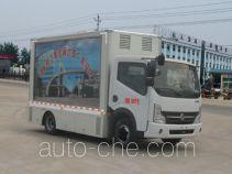 Chengliwei CLW5080XXC4 propaganda van