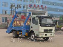 Chengliwei CLW5080ZBSD5 самосвал бункеровоз