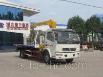 Chengliwei CLW5081TQZD4 wrecker