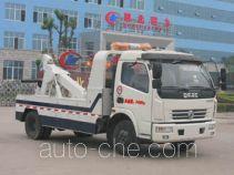 Chengliwei CLW5082TQZ4 wrecker